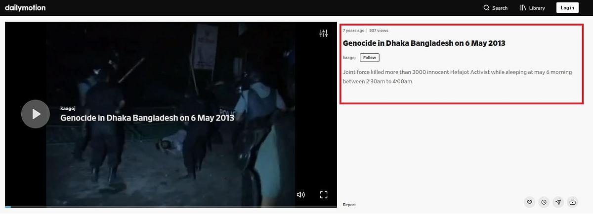 Imran Khan Tweets Dhaka Clip as Cops' 'Pogrom' Against UP Muslims
