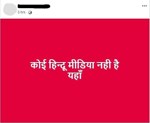 'Shaheen Bagh Khel Khatam': Man Who Shot Jamia Student Said on FB