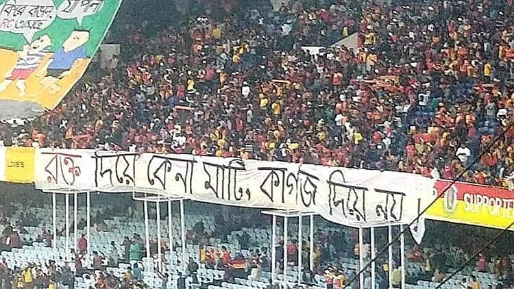 Some East Bengal fans displayed a giant tifo (a choreographed display to form a large image or sign) to protest against NRC and CAA.