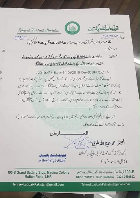 Tehreek-i-Labbaik Pakistan (TLP) has demanded to halt the film's release.
