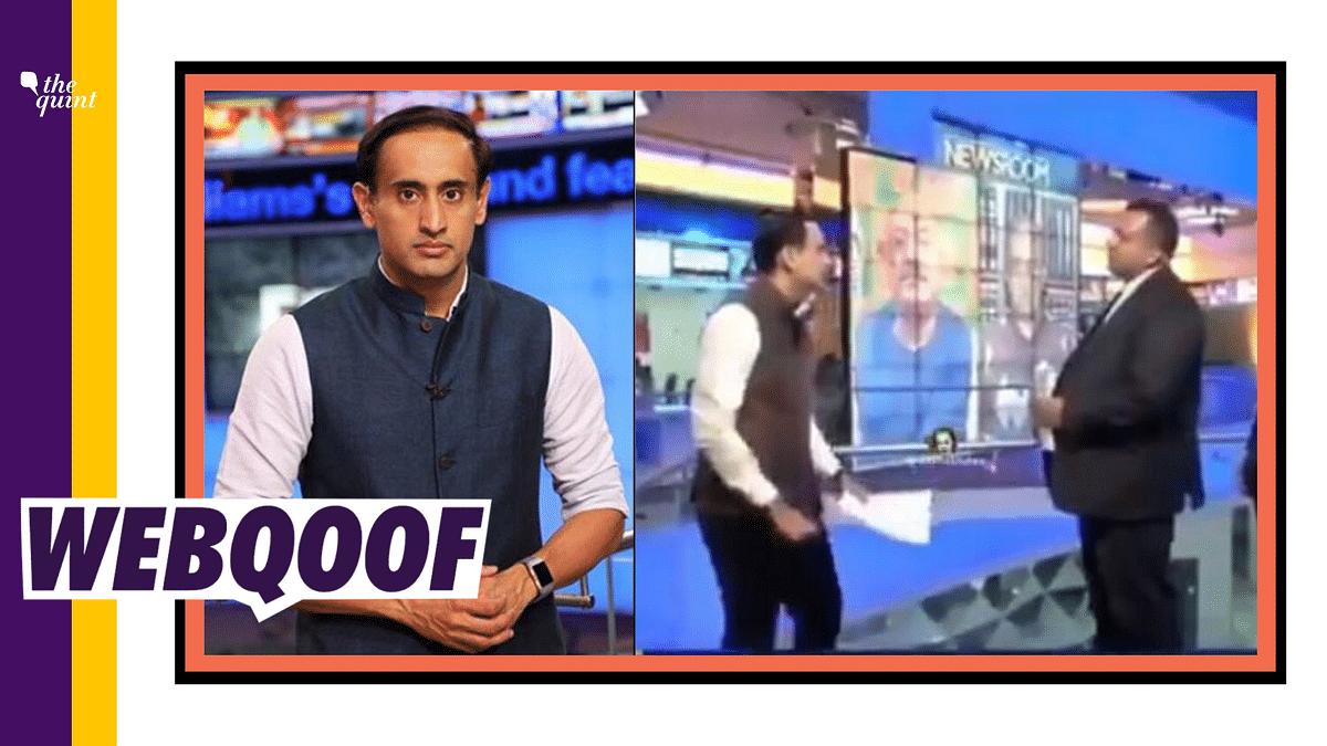 Did Rahul Kanwal Call Vande Mataram  'Anti National'? Fake Alert