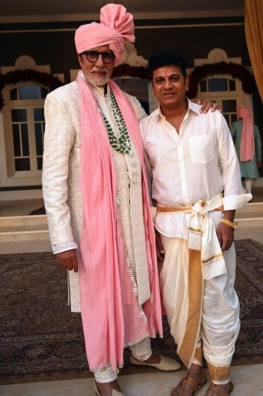 Amitabh Bachchan and Kannada actor Shiva Rajkumar.