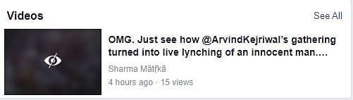 Old Video of Kejriwal Roadshow Used as AAP Workers 'Lynching' Man