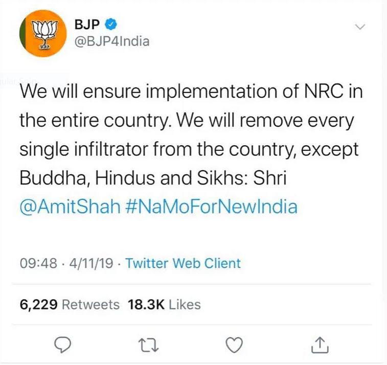 Screenshot of BJP's tweet that was later deleted.