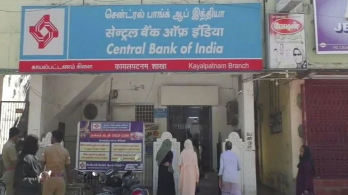 central bank of india kovalam branch contact number