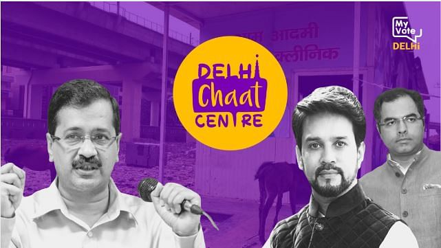 Join 'Delhi Chaat Centre', live at 6 pm on YouTube, Facebook and Twitter every day.