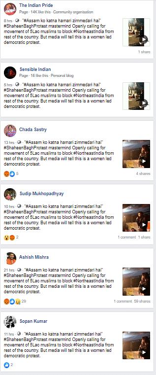 Sharjeel Imam's Assam Remark Used to Malign Women of Shaheen Bagh