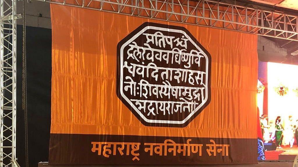 Maharashtra Navnirman Sena Unveils New Saffron Flag