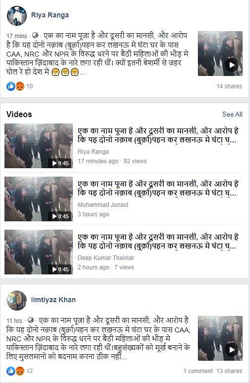Hindu Women Masquerade as Muslims at CAA Protests? No, Fake Claim!