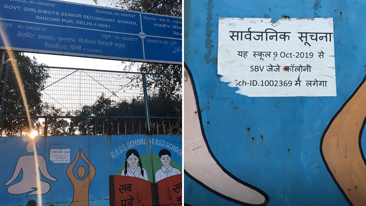 Left: Front gate of Khichripur school. Right: Public notice stuck at the gate.