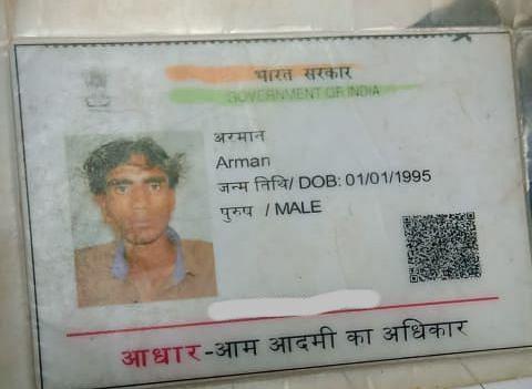 Aadhaar card of Arman, the sixth victim of firing in Firozabad.