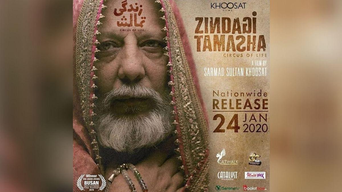 Poster of <i>Zindagi Tamasha</i>