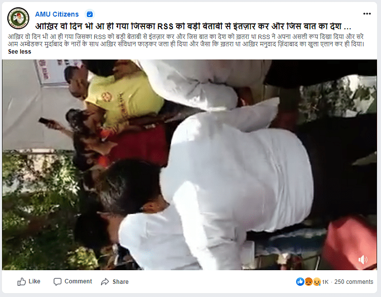 A screenshot of the viral video on Facebook.