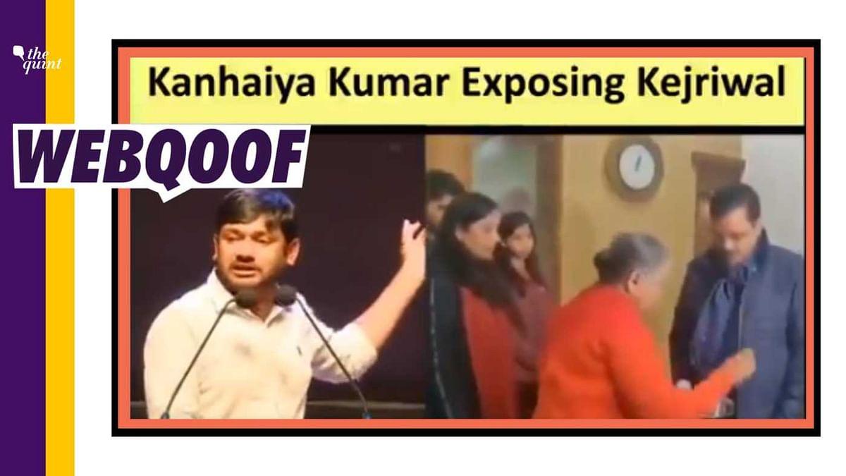 Clipped Video Used to Claim Kanhaiya Kumar 'Exposes' Kejriwal