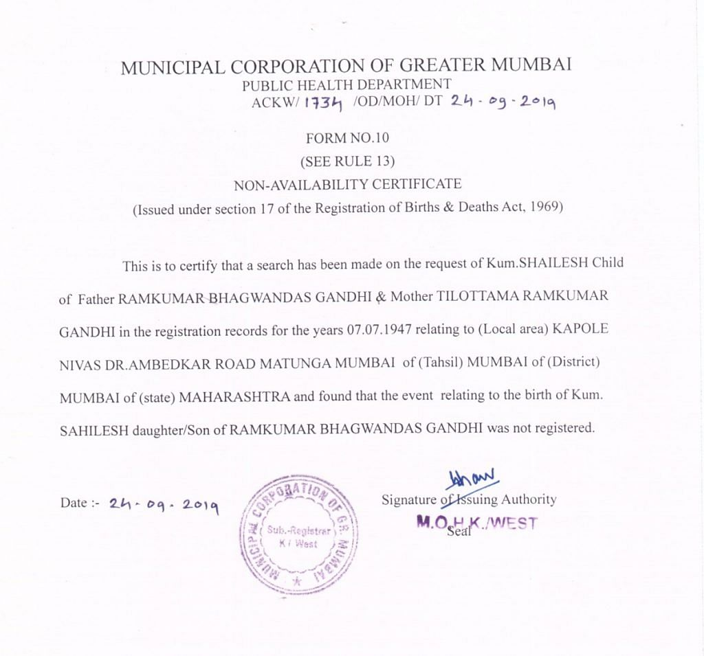 Response issued by BMC for Shailesh Gandhi's application for a birth certificate.
