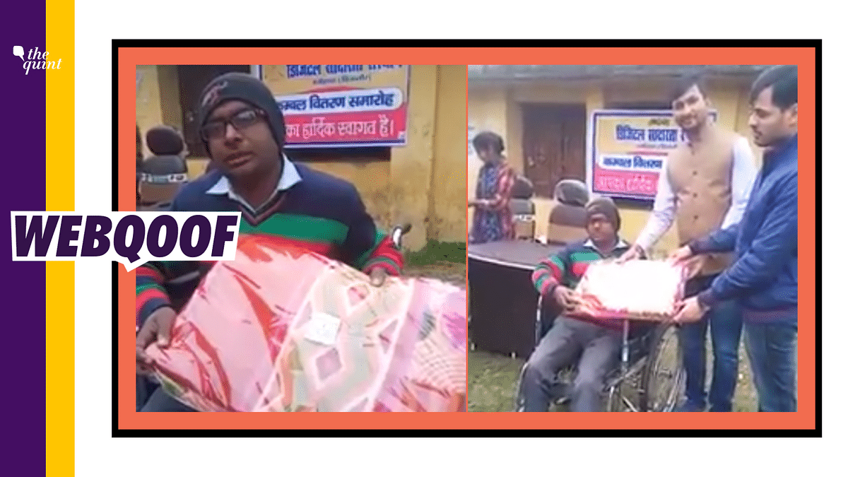 'Magic Blankets' Given by AAP to Differently Abled? Fake Alert!