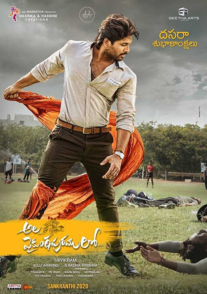 Ala Vaikunthapurramuloo 2021 Hindi Dubbed 550MB HDRip 480p Download