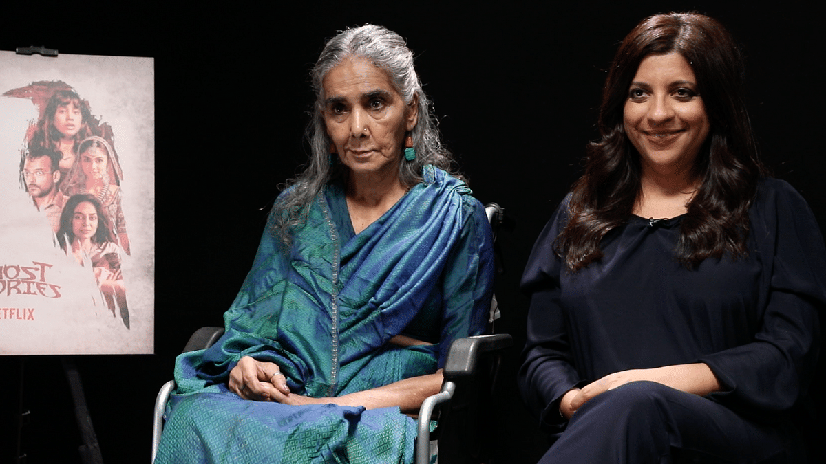 Zoya Akhtar, Surekha Sikri on Working Together in 'Ghost Stories'