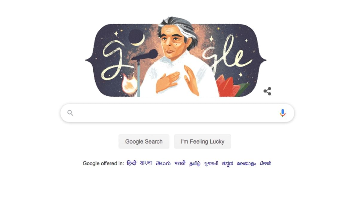 Google Celebrates Kaifi Azmi's 101st Birth Anniversary With Doodle