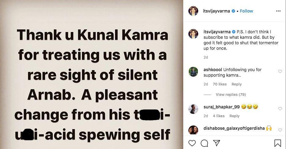 Vijay Varma Thanks Kunal Kamra for 'Rare Sight of Silent Arnab'