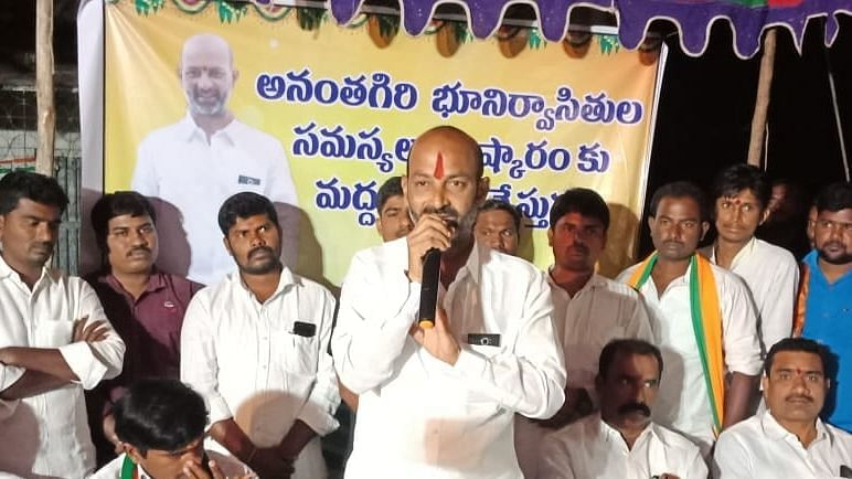 Alleging attack on a rally of 'patriots', BJP MP from Karimnagar in Telangna Bandi Sanjay Kumar has warned of retaliation with bombs if 'betrayers' of the nation took to stones.