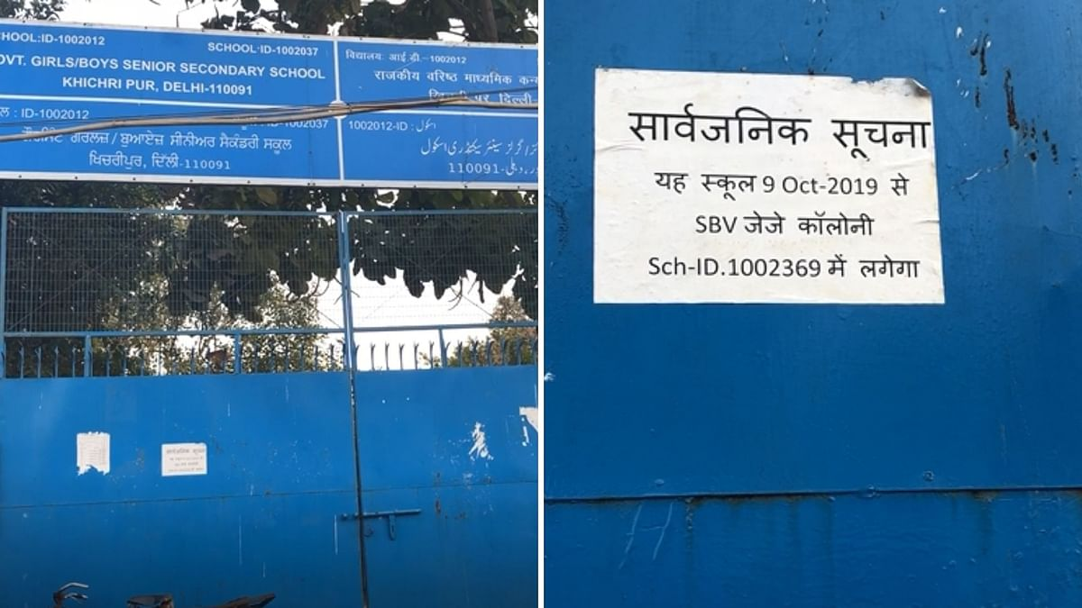 Left: Back gate of Khichripur school. Right: Public notice stuck at the gate.