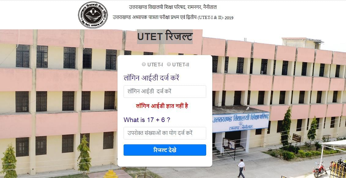 UTET 2019 Result Annouced at official website at ubse.uk.gov.in