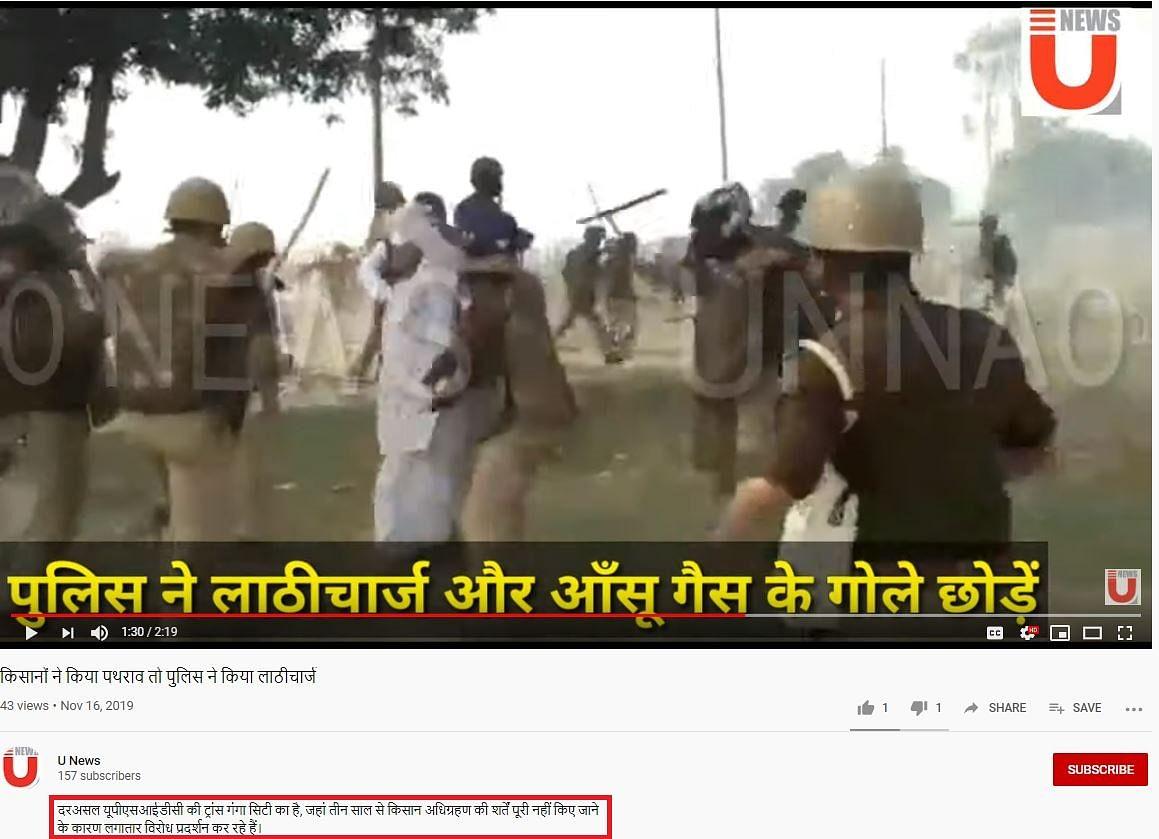 Screenshot of the video uploaded on YouTube by U News.