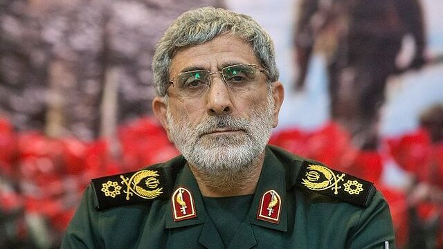 Iran Names Esmail Qaani As New Quds Chief After Soleimani Killing