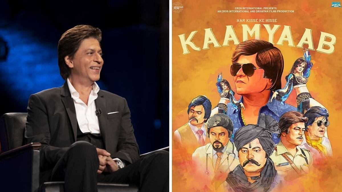 Sanjay Mishra's 'Kaamyaab' to be Shah Rukh Khan's Next Production