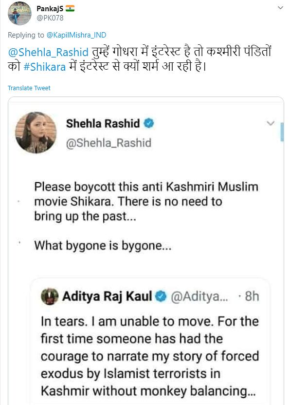 Fake Tweet Used to Claim Shehla Rashid Asked to Boycott Shikara