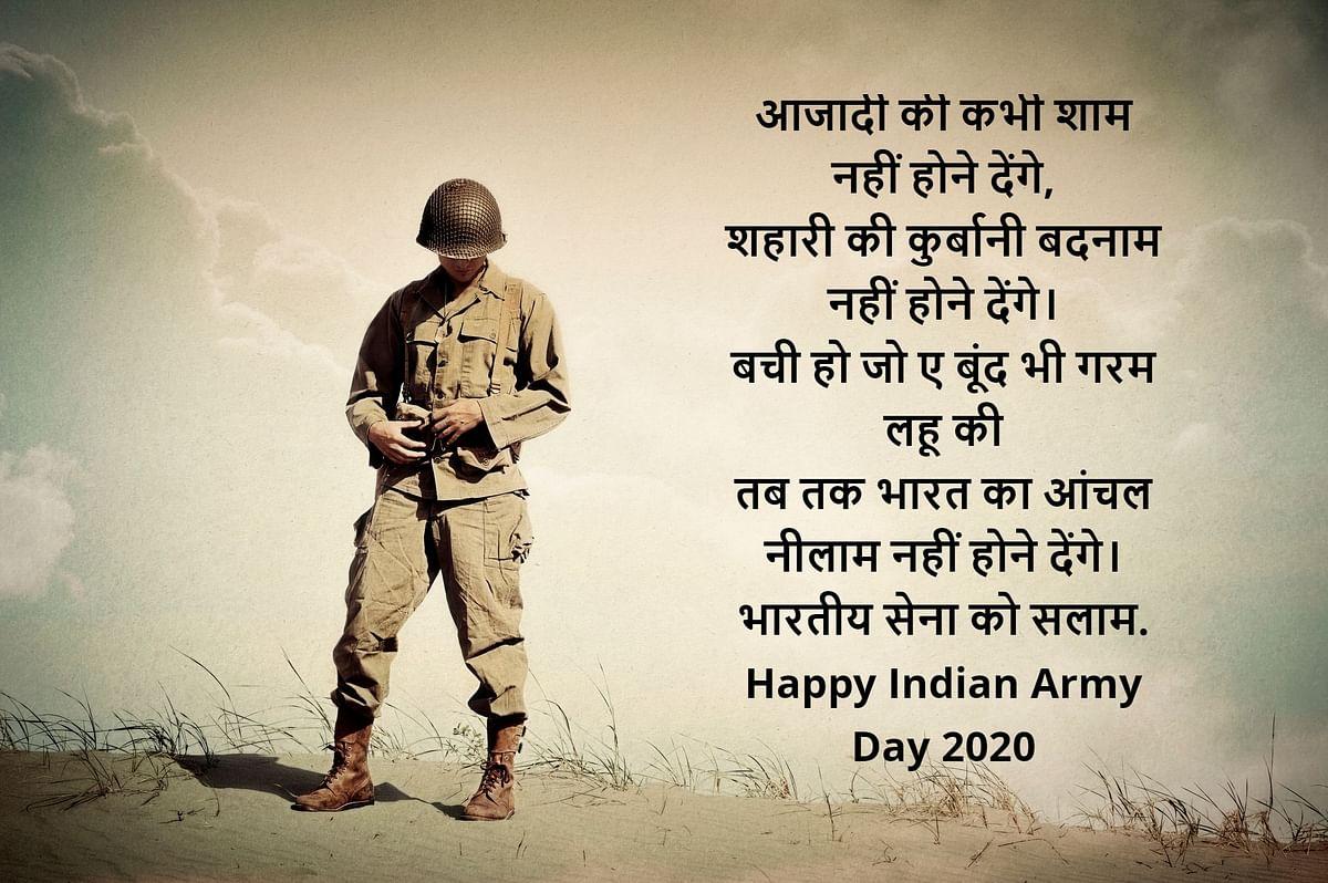 Happy Indian Army (Sena Diwas) Day 2020 Status: Veteran ...