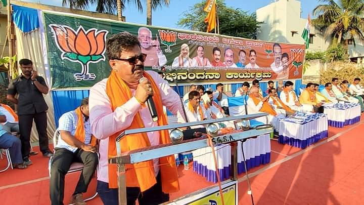 Funds for Muslims Will Go to Hindus: K'taka MLA At Pro-CAA Rally