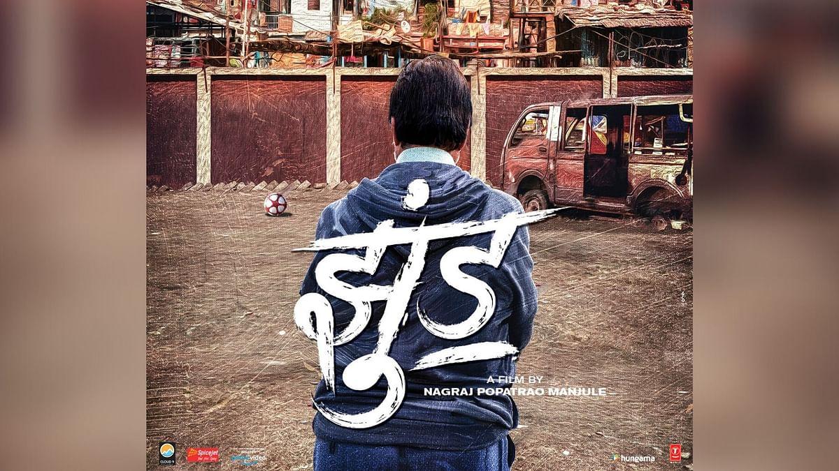 Poster of <i>Jhund.</i>