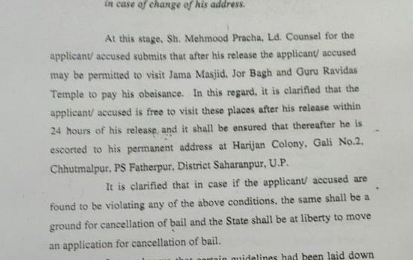 A paragraph of the bail order dated 15 January 2020 by judge Kamini Lau which says he can do so within 24 hours of his release.