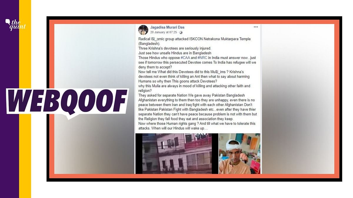 """A post has been circulated on social media with the claim that a """"Radical Islamic group"""" attacked ISKCON Temple in Bangladesh."""