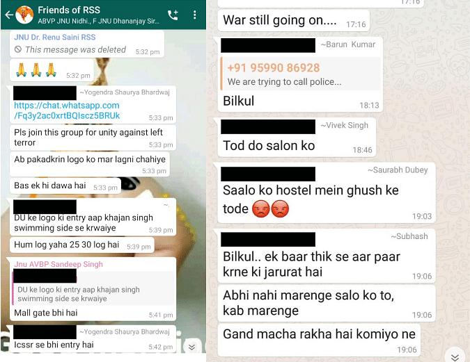 Screenshots of the WhatsApp messages.