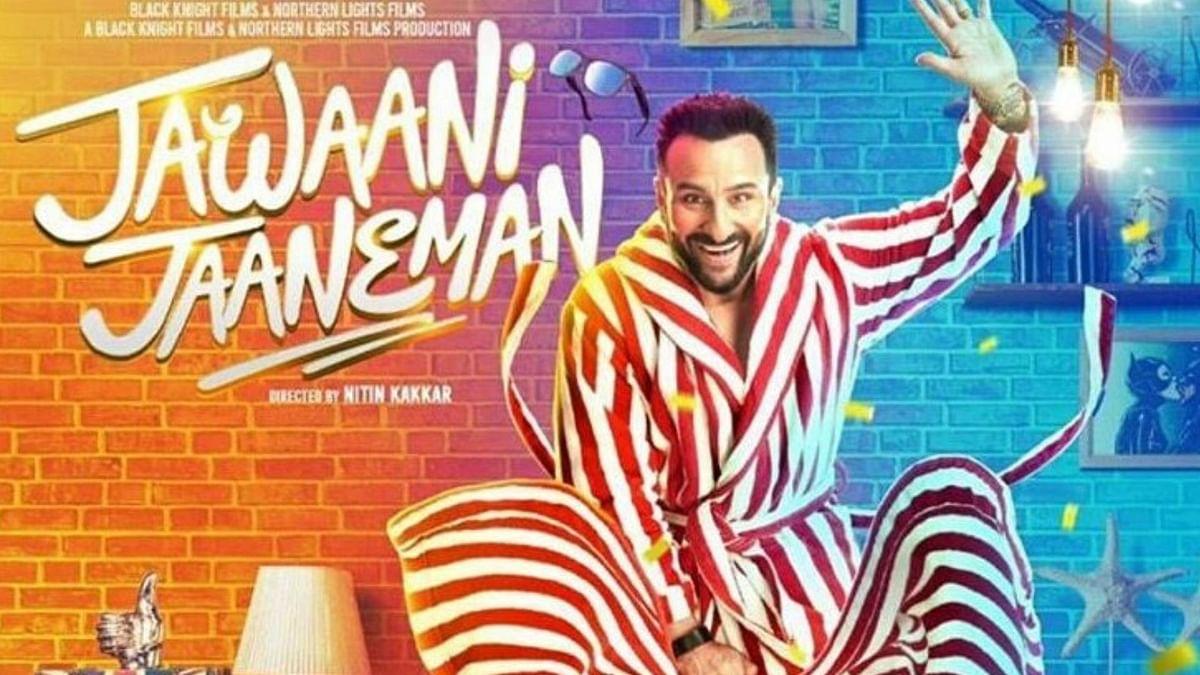 'Jawaani Jaaneman' Critics' Review: A Breezy Coming of Age Comedy