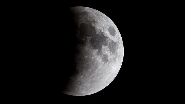 Penumbral Lunar Eclipse 2020: Check Chandra Grahan Time in India and Where To Watch First Lunar Eclipse of the year