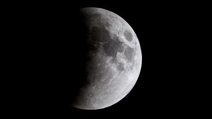 Lunar Eclipse 2021: Chandra Grahan Date & Time