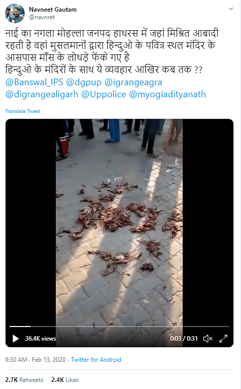 Muslims Threw Meat Near Hindu Temple? No, They're Rooster Feathers