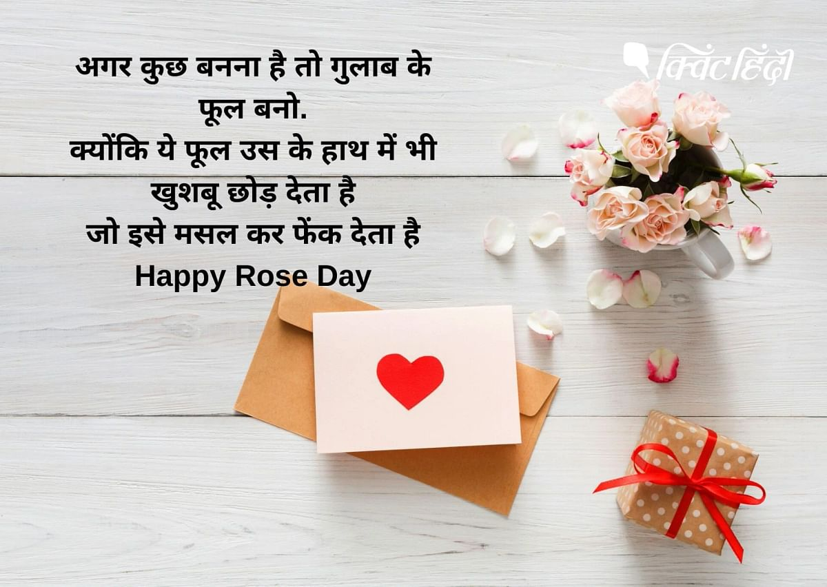 Rose Day Wishes in Hindi