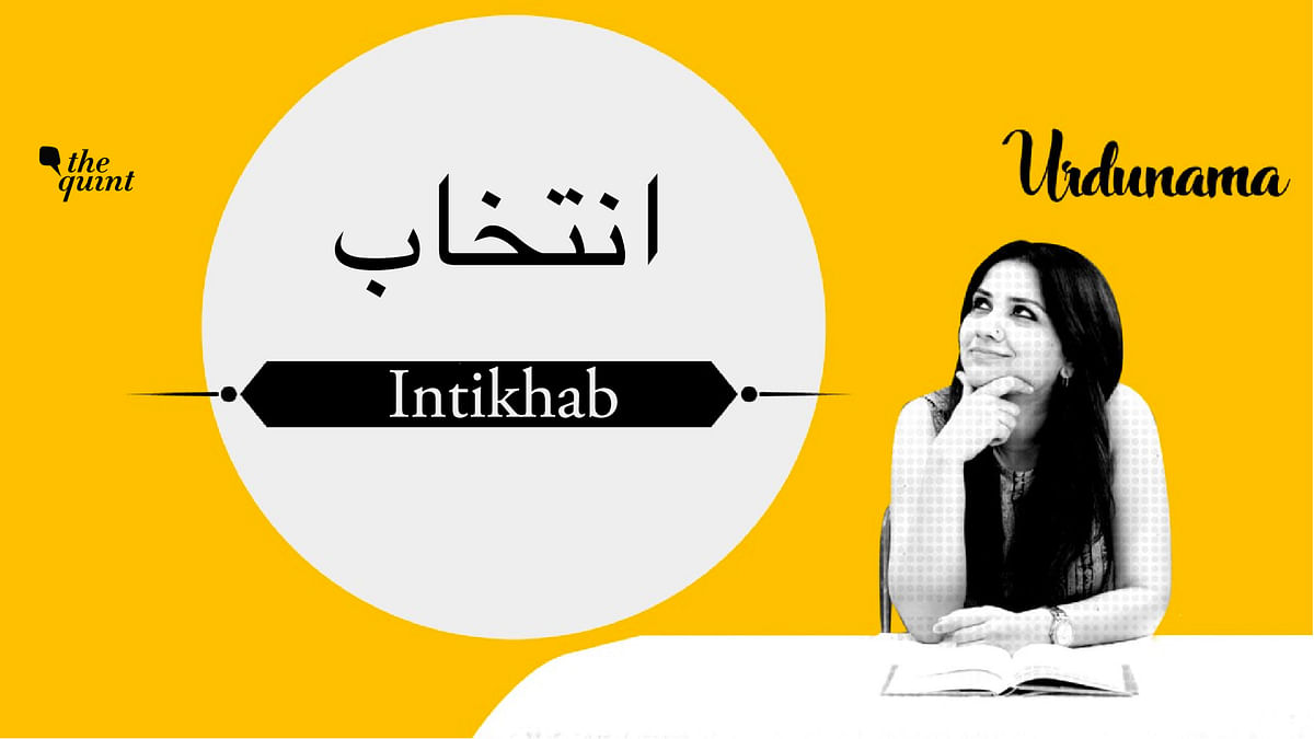 Urdu Poetry And the Strength of Our Choices – Our 'Intikhab'