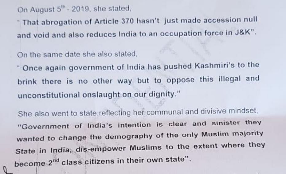 Why Omar & Mehbooba's PSA Dossiers Make Pretty Strange Accusations