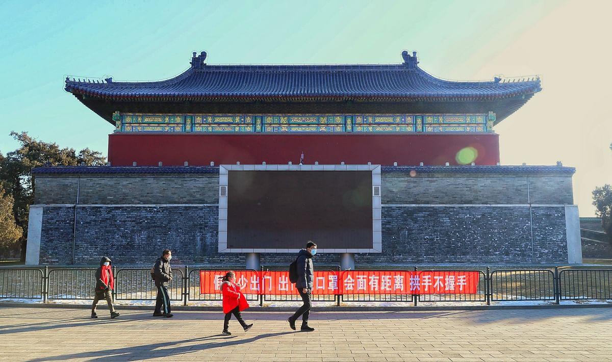 Coronavirus Outbreak: A Test for China
