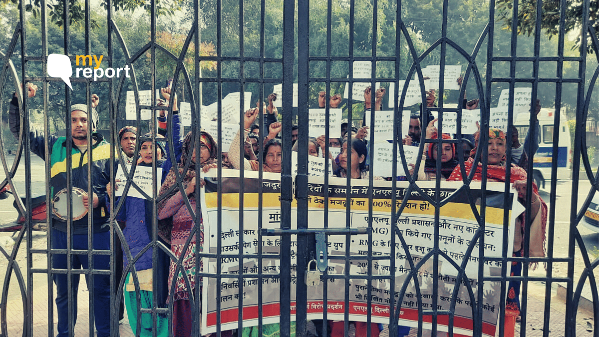We Were Sacked Without Notice or Salary, Say Workers of NLU Delhi