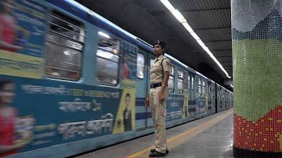 TMC To 'Boycott' Kolkata East-West Metro Inauguration