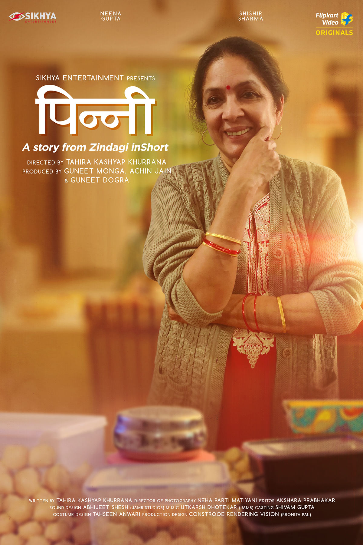 A poster of <i>Pinni </i>directed by Tahira Kashyap Khurrana featuring Neena Gupta.