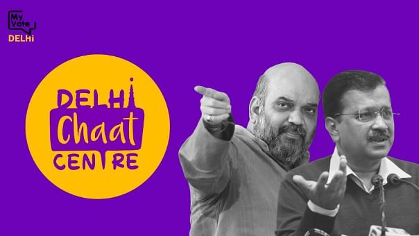 Join Delhi Chaat Centre live on YouTube, Facebook and Twitter with your views.