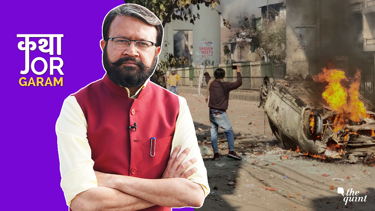 Delhi Violence: Who is Running the City? Kejriwal, Shah Or God?